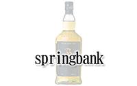 ウイスキー【スプリングバンク】