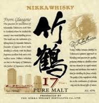 ウイスキー【竹鶴】
