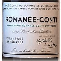 ワイン【ロマネコンティ】